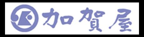 株式会社加賀屋