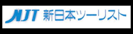 株式会社新日本ツーリスト